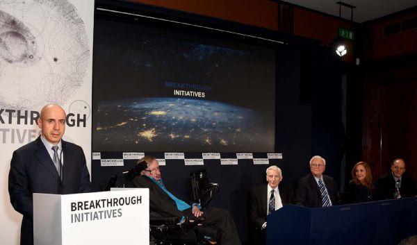 Cerimônia: Milner, Hawking, Drake e Druyan anunciaram o projeto  (Foto: Divulgação)
