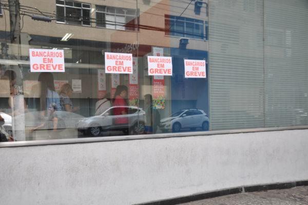 Agências bancárias devem permanecer fechadas ainda nesta quarta e quinta