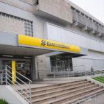 Abertas: Agências do Banco do Brasil vão receber clientes interessados em quitar dívidas em horário estendido  (Foto: Paulo Dimas)