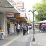Especial: Estabelecimentos comerciais vão estender os horários de fechamento (Foto: Divulgação)