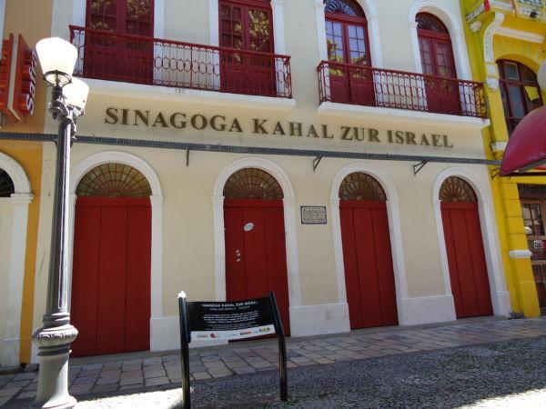 Recife: Primeira sinagoga das Américas está no Nordeste