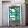 Aumento do diesel afetaria a todos