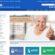 Saiba como pedir aposentadoria por idade pela internet ou telefone