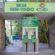 Zoo de Volta Redonda será fechado parcialmente para reforma geral