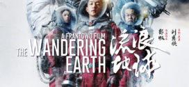 Uma ficção científica feita na China
