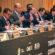 Witzel participa de seminário internacional sobre combate à corrupção