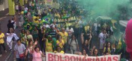 Ato em apoio a Bolsonaro reúne manifestantes na Vila em Volta Redonda