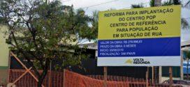Volta Redonda terá novo 'Centro Pop' para atender população em situação de rua