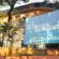 Prefeitura nomeia novo diretor para regularizar problemas no HSJB
