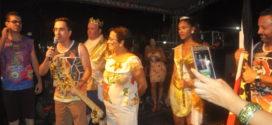 Pinheiral anuncia programação do 'Carnaval da Família 2020'