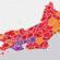 Três municípios da região saem da bandeira vermelha para a laranja