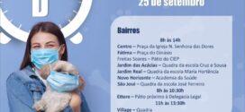 Porto Real divulga locais da campanha de Vacinação Antirrábica 2021